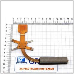 Cистема охлаждения для ноутбука Acer Aspire 3690, AT008000800
