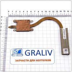 Радиатор системы охлаждения ноутбука Dell inspiron 3721, 07H5H9