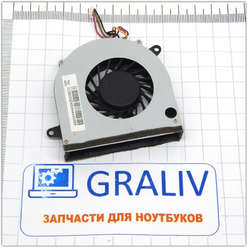 Вентилятор (кулер) для ноутбука Lenovo G565, G560 MG65130V1-Q000-S99