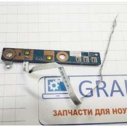 Панель включения ноутбука Lenovo Z570 Z575 V570 55.4M404.001G