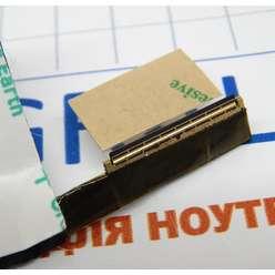 Шлейф матрицы ноутбука Asus 1001PX, 1005PXD 14G22500500Q