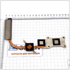 Cистема охлаждения для ноутбука Asus K53B,13GN5C10M030-1
