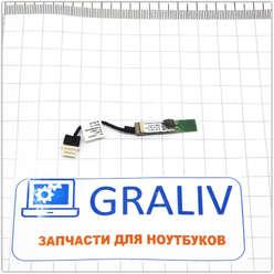 Bluetooth адаптер ноутбука Lenovo G565, G560 BCM92070MD