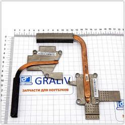 Радиатор, трубка охлаждения ноутбука DNS 127572, AT0CI0030R0,AT0CI0050R0