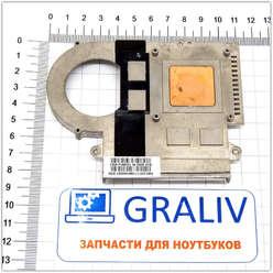 Cистема охлаждения для ноутбука Asus K70A, 13N0-F1M0101