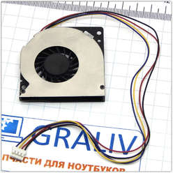 Вентилятор для ноутбука LENOVO THINKCENTRE A70Z, MF60120V1-Q030-G99