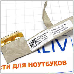 Шлейф матрицы для ноутбука Dell Inspiron N5040 N5050 50.4IP02.302