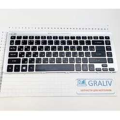 Клавиатура с подсветкой ноутбука Acer V5-471, NSK-R2HBW 0R