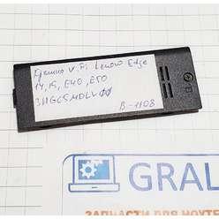 Заглушка корпуса ноутбука Lenovo ThinkPad Edge 14, 15, E40, E50, 3HGC5MDLV00