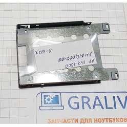 HDD корзина, салазки ноутбука HP Pavilion DV7-1000 Series AM01Q000400