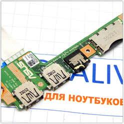 USB плата расширения ноутбука Asus X502C X402CA_IO