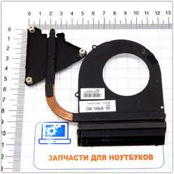 Термотрубка системы охлаждения ноутбука Lenovo B575 60.4PN05.002