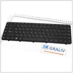 Клавиатура ноутбука HP DV6-3000 серии 597635-251