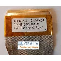 Шлейф матрицы ноутбука  Asus A4000  08-20VL8011M