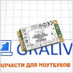 Wi-Fi модуль для ноутбуков HP, AR5BXB63-H 412766-002