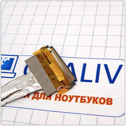 Шлейф матрицы для ноутбука Acer Aspire 3050 DD0ZR1LC008