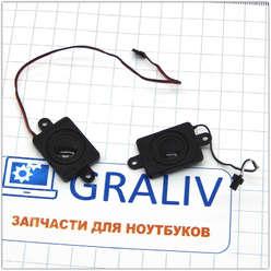 Динамики ноутбука Acer Aspire 5532, 5541, 5516, 5517,  eMachines E725, E525, E625, PK230009X00, PK230009W00