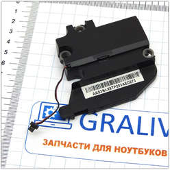 Динамик ноутбука HP DV7-4000, AAS3NLX9TP20