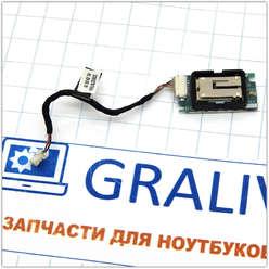 Bluetooth модуль для ноутбуков HP Pavilion DV6-1000 DV6-2000 серии, 412766-002
