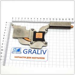 Термотрубка системы охлаждения ноутбука Dell 1501, CN-0UW523