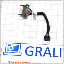 Переходник для подключения аккумулятора ноутбука HP Probook 455 G1, 50.4YX06.002