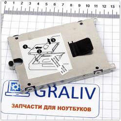 HDD корзина ноутбука HP 4515s, 535813-001