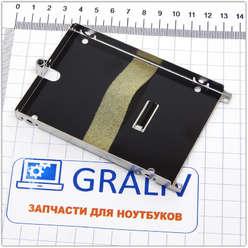 HDD корзина ноутбука HP 4515s, Compaq 615 535813-001