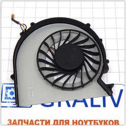 Вентилятор ноутбука HP Probook 450, 23.10754.011