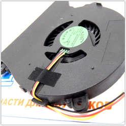 Вентилятор ноутбука DNS Clevo M760, AB0805HX-TE3 M7X