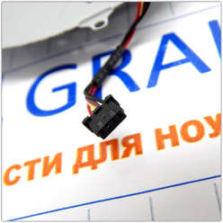 Вентилятор ноутбука Acer 6120, 6886, MG75120V1-C020-S99