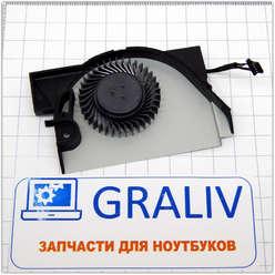 Вентилятор для ноутбука Acer VN7-791, VN7-791G, MG60090V1-C250-S9C