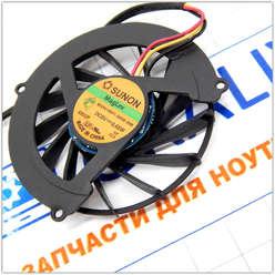 Вентилятор ноутбука Acer 4535G, 4540G, MG55100V1-Q030-G99