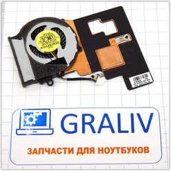 Вентилятор ноутбука Acer V5-122, V5-122P, EF40050S1-C090-S99