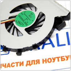 Вентилятор ноутбука Acer 5553, MG75090V1-B020-S99