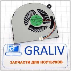 Вентилятор ноутбука DNS, Clevo H840, W840, AB07505HX070B00