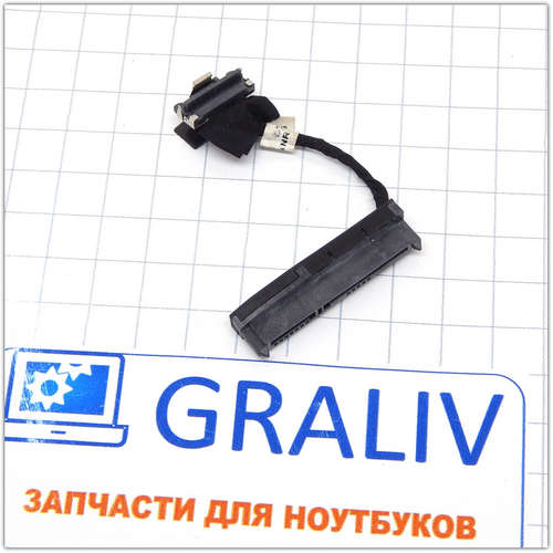 Переходник подключения HDD ноутбука HP Pavilion G4, G6, G7, G4-1000, G6-1000, G7-1000 серии, DD0R15HD000