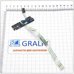 Панель включения ноутбука Acer 5551, 5552, 5742, eMashines E640, new70, TM86, LS-5893P