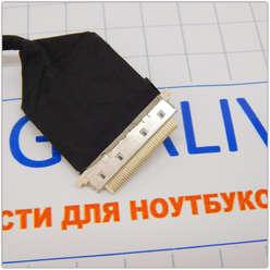 Шлейф матрицы ноутбука Asus K73, A73, 1422-00x5000