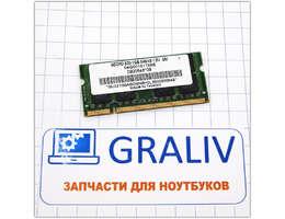 Оперативная память для ноутбуков SO-DIMM DDR2 1GB, 04G00161765E