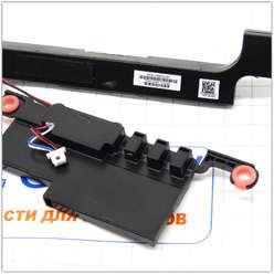 Динамики для ноутбука HP 15-R, 749653-001, PK23000NZ00