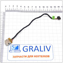 Разъем питания ноутбука HP 15-R 15-G серии CBL00378-0150
