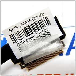Шлейф матрицы ноутбука HP 15-R, 750635-001