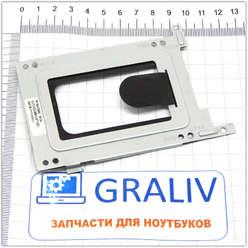 HDD корзина ноутбука Acer 7250, 13N0-YQA0501
