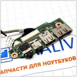 Плата USB/аудио разъемами для ноутбука Assu N52D, 60-NZZAU1000-e01