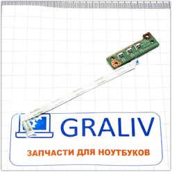 Плата включения ноутбука Acer V5-123, DA0ZHAYB6D0