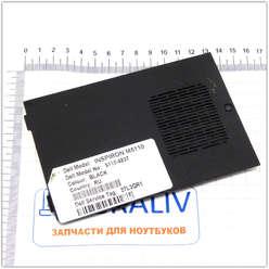 Заглушка корпуса для ноутбука Dell M5110, N5110, 074RTF, 60.4IE18.001