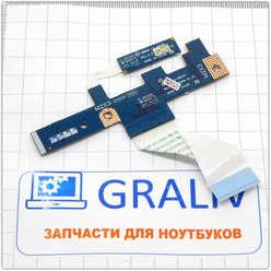 Плата старта, включения ноутбука eMachines G625, G630 LS-4851P