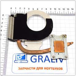 Термотрубка охлаждения ноутбука HP CQ57, 646183-001