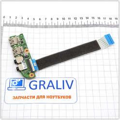 USB / Audio плата ноутбука DNS TWC-N13P-GT 0155956, 0165295, DA0TWCTB8C0