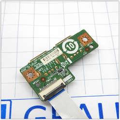 USB плата для ноутбука MSI CX700, MS-1731A